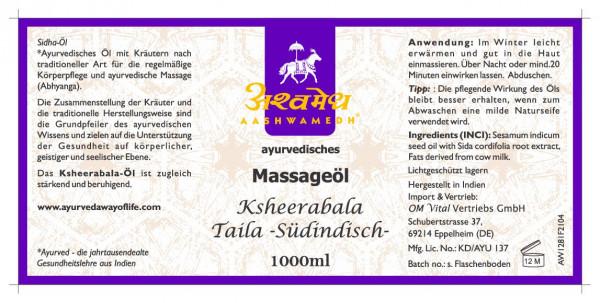 Ksheerabala-Öl- (S)